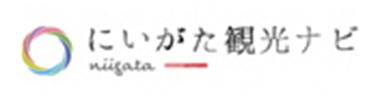 新潟県観光協会